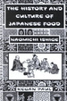 Cover of The history and culture of Japanese food