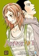 Cover of Arrivare a te vol. 15