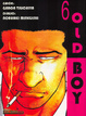 Cover of Old boy #6 (de 8)