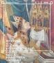 Cover of Ricerche sul Polittico Stefaneschi