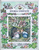 Cover of Storia d'estate