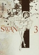 Cover of SWAN 白鳥 3