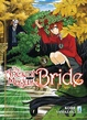 Cover of The Ancient Magus Bride vol. 3