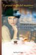 Cover of Il primo caffè del mattino