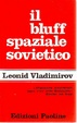 Cover of Il bluff spaziale sovietico