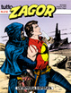 Cover of Tutto Zagor n. 212