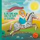 Cover of Il Re che non voleva fare la guerra