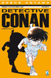 Cover of Detective Conan vol. 22