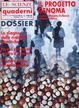 Cover of Le Scienze Quaderni No 100/D