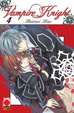 Cover of Vampire Knight Vol. 4