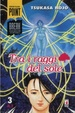 Cover of Tra I Raggi Del Sole 3 (di 3)