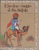 Cover of Il favoloso viaggio di Ibn Battuta