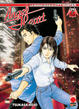 Cover of Angel Heart vol. 07