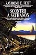 Cover of Scontro a Sethanon