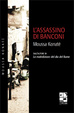 Cover of L'assassino di Banconi