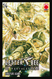 Cover of Letter Bee vol. 14