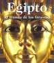 Cover of El Egipto