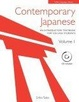 Cover of Contemporary Japanese