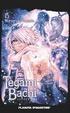 Cover of Tegami Bachi #15