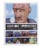 Cover of Animazione sperimentale