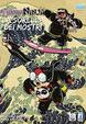 Cover of Suore Ninja: La sorella dei mostri