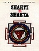 Cover of Shakti e shakta