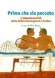 Cover of Prima che sia peccato.