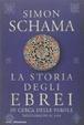 Cover of La storia degli ebrei