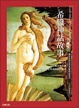Cover of 希臘神話故事