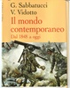 Cover of Il mondo contemporaneo