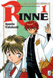 Cover of Rinne vol. 1