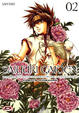 Cover of Saiyuki Gaiden 2