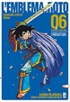 Cover of Dragon Quest Saga: L'Emblema di Roto vol. 6