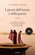 Cover of I giorni dell'amore e della guerra