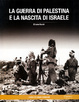 Cover of La guerra di Palestina e la nascita di Israele