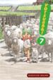 Cover of Yotsuba&!, vol. 7