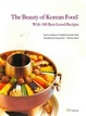 Cover of The Beauty of Korean Food