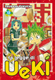 Cover of La Legge di Ueki vol. 13
