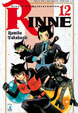Cover of Rinne vol. 12