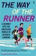 Cover of The Way of the Runner