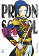 Cover of Prison School vol. 16