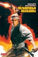Cover of Miyamoto Musashi