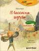 Cover of Il taccuino segreto