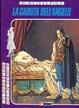 Cover of Le avventure di Giacomo C.: la caduta dell'angelo