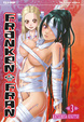 Cover of Franken Fran vol. 3