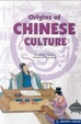 Cover of Origins of Chinese Culture