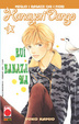 Cover of Hanayori dango vol. 43