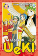 Cover of La Legge di Ueki vol. 11