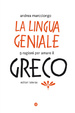Cover of La lingua geniale