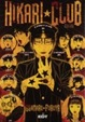 Cover of Hikari Club